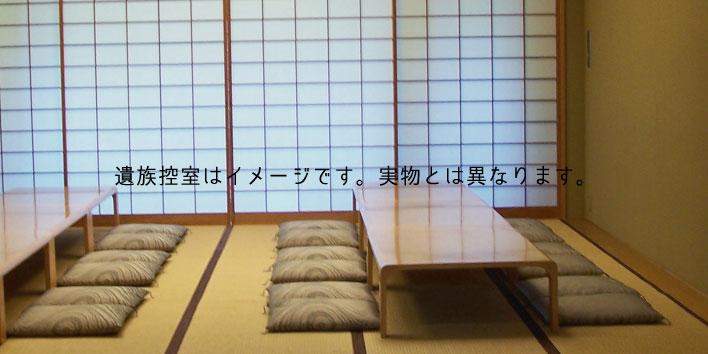 長徳寺観照堂-控室